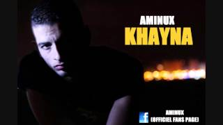 Amine Aminux - Khayna (Official Audio) | أمين أمينوكس - خاينة