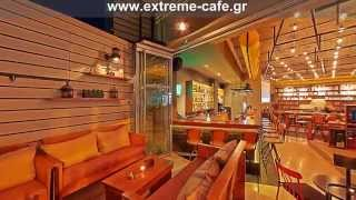 Extreme Music Cafe Bar Petroupoli Greece