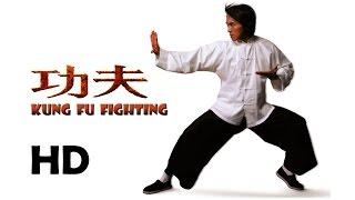 Kung Fu Fighting - Carl Douglas - Lyrics/บรรยายไทย