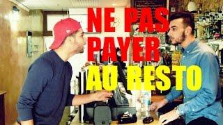 NE PAS PAYER AU RESTAURANT // كيف لا تدفع في المطعم // MISTER LYES