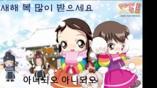 """Jang Geum's Dream Season 1 Full Ending Song """"Moonlight Girl"""" (Track 07)"""