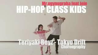 Teriyaki Boyz - Tokyo Drift (KVSH REMIX) (INFINITY) enjoybeauty.mp3||choreography @mr.ugynugraha