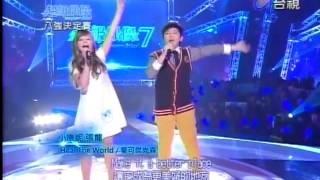 SUPER  IDOL - Connie Talbot - Heal The World