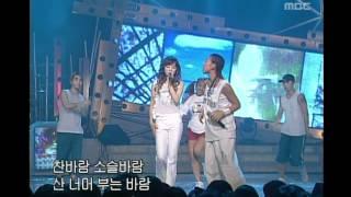 음악캠프 - Turtles - Four seasons, 거북이 - 사계, Music Camp 20020720