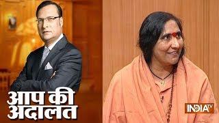 Sadhvi Rithambara in Aap Ki Adalat width=