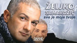 Zeljko Samardzic - Sve je moje tvoje - (Audio 1999)