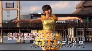 阳光天使 - 快乐天堂 [Official Music Video]