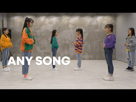 키즈댄스 ZICO(지코) _ Any song(아무노래) kids dance Challenge - YouTube