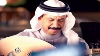 عبادي الجوهر أغنية لاترجعين 2015 | Abade Al Johar ... la trj3en