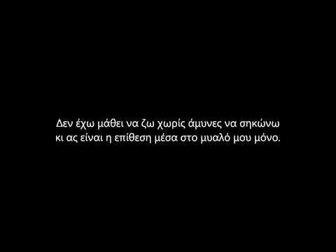 di-versus-ft-iratus-devilakos22