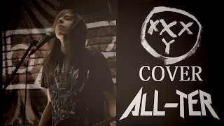 ALL-TER - Не От Мира Сего (Oxxxymiron cover)