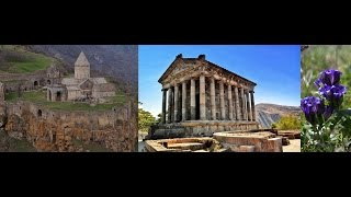 132. Αρμενία