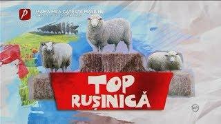 Cronica Carcotasilor 26.09.2018 (Top Rusinica)