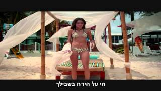 Wisin Ft. Carlos Vives & Daddy Yankee - Nota De Amor (HebSub) מתורגם