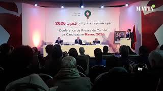 Mondial 2026 : les stades modulables, l'argument phare de la candidature marocaine