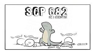 SCP-682 EXPLIQUÉ EN 2 MINUTES !