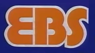 """WGN Channel 9 - Emergency Broadcast System - """"This is NOT a Test"""" (1985)"""