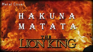 The Lion King - 'Hakuna Matata' || PyjamaxPantsEB Live Metal Cover