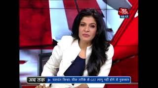 Halla Bol: Modi Favours Industrialists, Ignores Farmers: Rahul Gandhi width=