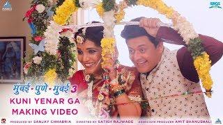 Kuni Yenar Ga Song Making - Mumbai Pune Mumbai 3 Behind The Scenes | Marathi Movies 2018