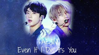 TAEJIN- Even If I Die, It's You FMV
