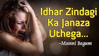 Idhar Zindagi ka Janaza Uthega with Lyrics - ORIGINAL Full VIDEO Song - Dard Bhare Gaane width=