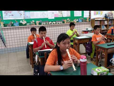 麥田上的吹笛手~直笛全班大合奏 - YouTube