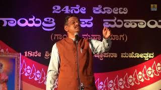 LATEST COMEDY BY SRI GANGAVATHI PRANESH AT GAYATRI TEMPLE TADAS width=