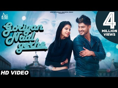 Goriyan Naal Gerhe Lyrics