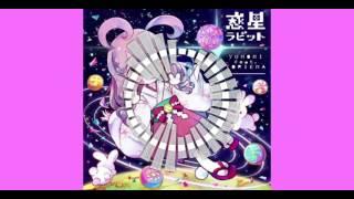Yunomi - 惑星ラビット (feat. TORIENA)
