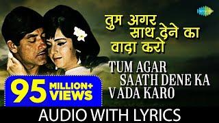 Wari Jo ghar thayuse.... Sad Sindhi Song for WhatsApp status width=