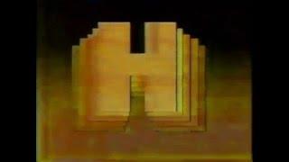 (RARIDADE) Vinheta de Intervalo Jornal Hoje (Globo, 1986)
