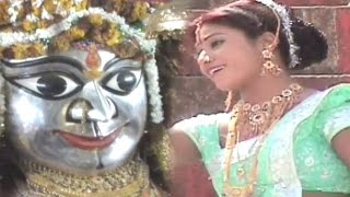 Chala Chandrapauri Jau | Mahakali Devi | Marathi Devotional Song