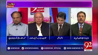 Essential steps to make fair election 2018 in Pakistan | Jawab Chahye | 11 July 2018 | 92NewsHD