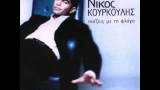 Nikos Kourkoulis- Mera Me Ti Mera