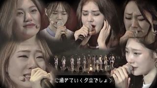[日本語字幕] I.O.I 「夕立(Downpour)」ラストコンサート最終日