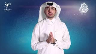 ابديت رمضانك - ليش إنت سلبي - عمار محمد