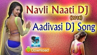 आदिवासी डीजे रिमिक्स गाना Adivasi DJ Remix Song || Aadivasi DJ Song 2018 || Vijay Kanase ALL IN ONE