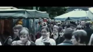 O Arquivo - Filmes Completos Dublados 2016 Lançamento