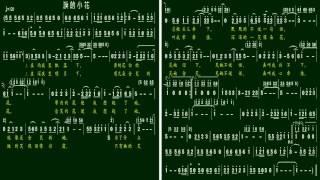 4.淚的小花(G)薩克斯風教學(簡譜)