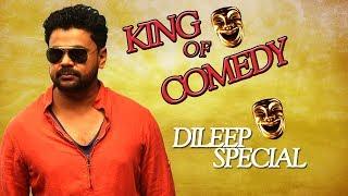 Dileep Latest Comedy 2018   Speed Track Movie Comedy Scenes   Salim Kumar   Jagathy Sreekumar