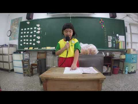 自我介紹17 - YouTube