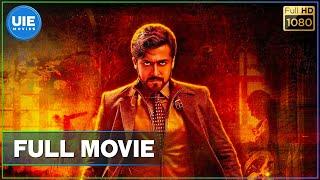 24 - Tamil Full Movie | Suriya | Samantha | Vikram Kumar | A. R. Rahman