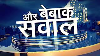 ZEE HINDUSTAN A DIALOGE WITH JC