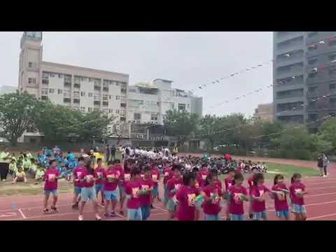 108年兒童節補運動會進場 - YouTube