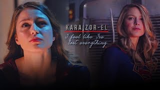 "Kara Zor-El • ""I feel like I've lost everything."" [TMGC]"