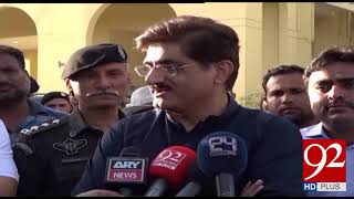 Murad Ali Shah visits National Stadium to see arrangements for PSL final - 21 March 2018