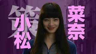 Maniac Hero (2016) Teaser - Action Comedy Japan