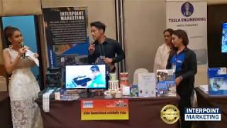 Interpoint Marketing MHE Road Show ครั้งที่ 7 (ราชบุรี)