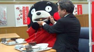 くまモン と 蒲島知事の素敵すぎる時間☆
